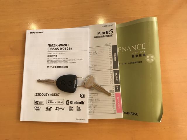 「ダイハツ」「ミライース」「軽自動車」「東京都」の中古車26
