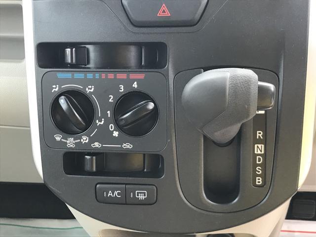 「ダイハツ」「タント」「コンパクトカー」「東京都」の中古車25