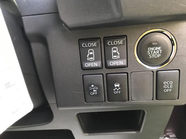「ダイハツ」「ウェイク」「コンパクトカー」「東京都」の中古車23