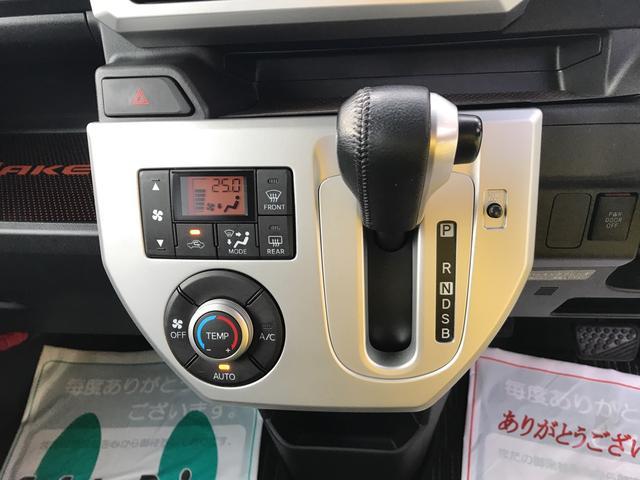 「ダイハツ」「ウェイク」「コンパクトカー」「東京都」の中古車29