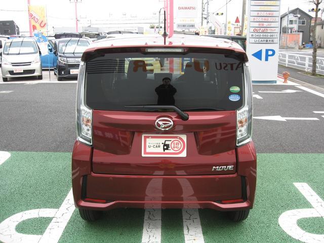 「ダイハツ」「ムーヴ」「コンパクトカー」「東京都」の中古車26