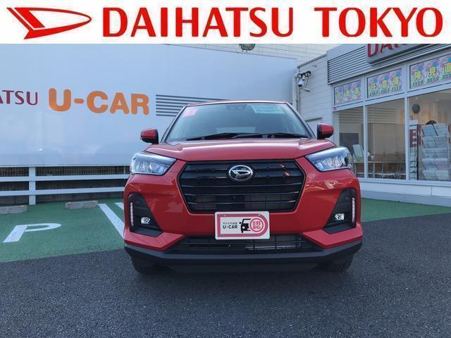 「ダイハツ」「ロッキー」「SUV・クロカン」「東京都」の中古車2
