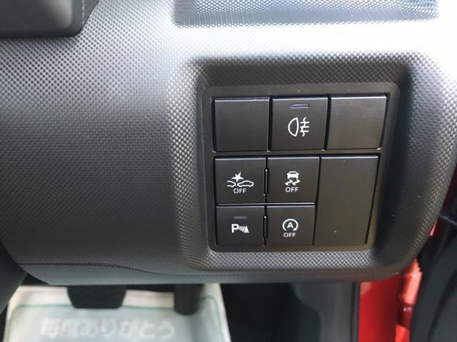 「ダイハツ」「ロッキー」「SUV・クロカン」「東京都」の中古車24