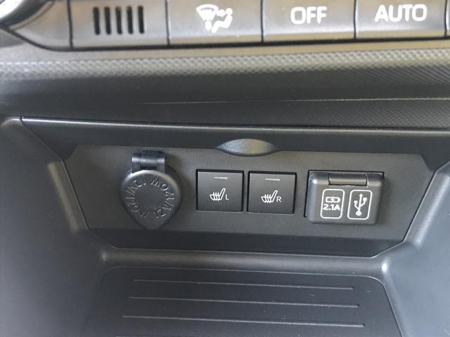 「ダイハツ」「ロッキー」「SUV・クロカン」「東京都」の中古車30