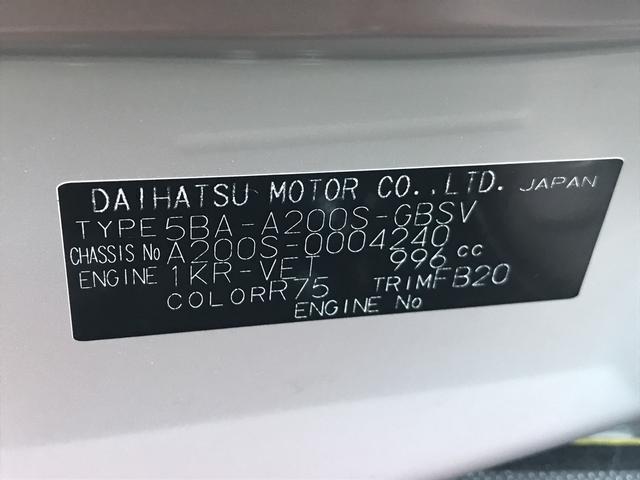 「ダイハツ」「ロッキー」「SUV・クロカン」「東京都」の中古車33