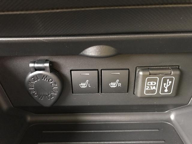 「ダイハツ」「ロッキー」「SUV・クロカン」「東京都」の中古車29