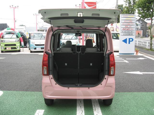 荷室の広さはリヤシートをスライドさせることで広くすることも可能ですので使い勝手が良いです。
