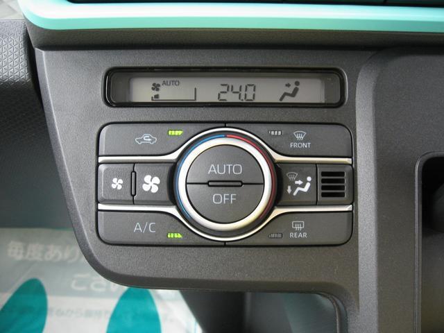 液晶表示された視認性を考慮したオートエアコン装備です。