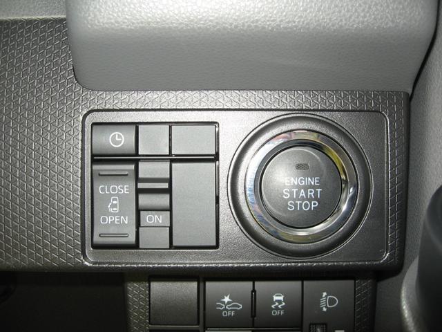 プッシュボタンスタートと各種安全スイッチを操作性を考え、配置しました。