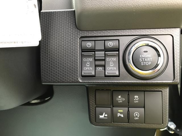 プッシュボタンスタートと各種安全スイッチを操作性と視認性を考え配置されています。