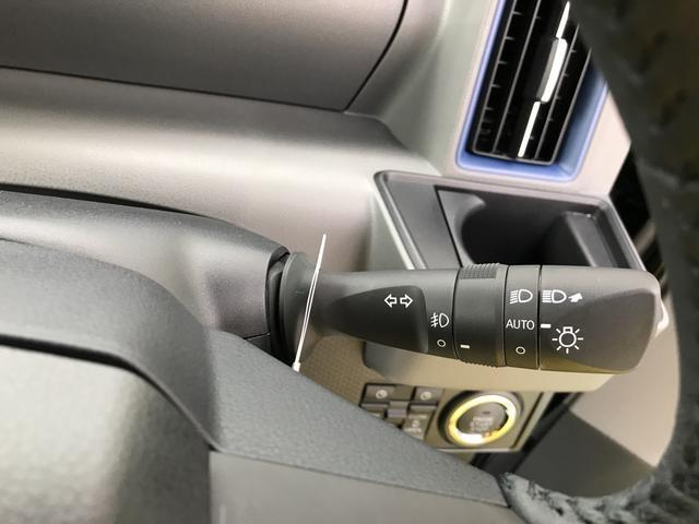 もしものライトの付けっぱなしを防いでくれるオートライトは嬉しい装備です。