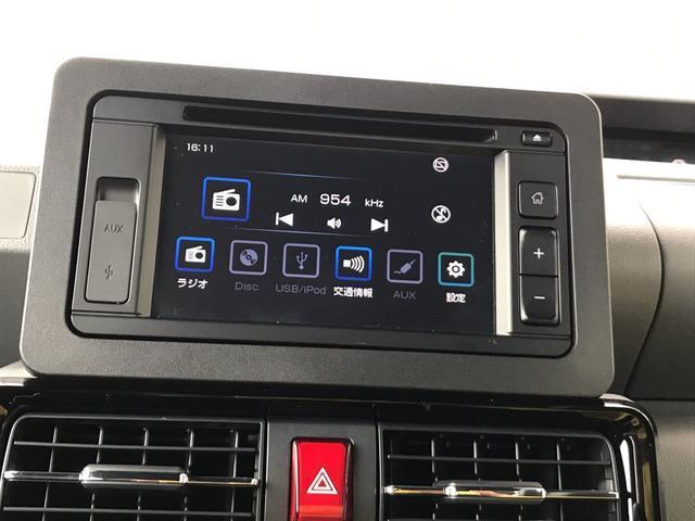 6.2インチのディスプレイオーディオが標準装備されます。