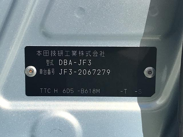 G・EXターボホンダセンシングカッパブラウンスタイル(36枚目)