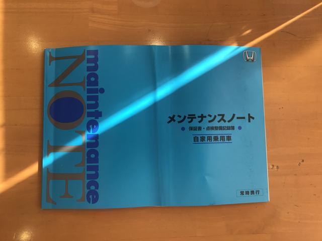 G・EXターボホンダセンシングカッパブラウンスタイル(38枚目)