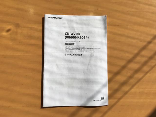 X リミテッドSAIII(29枚目)