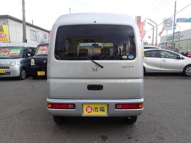 「ホンダ」「アクティバン」「軽自動車」「東京都」の中古車3