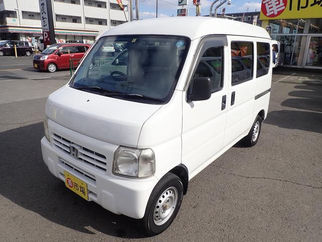 「ホンダ」「アクティバン」「軽自動車」「東京都」の中古車7
