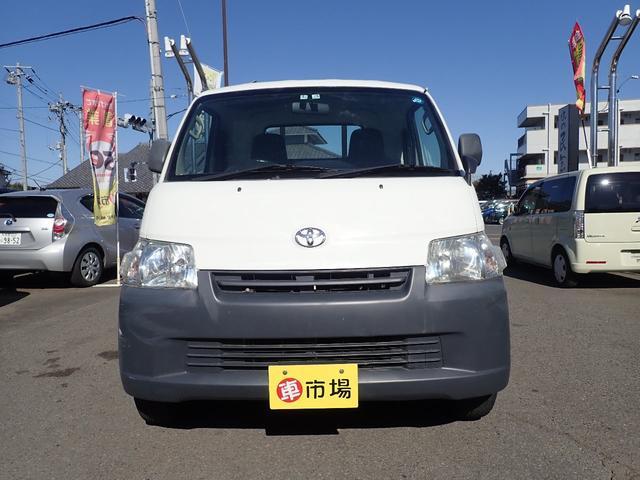 「トヨタ」「ライトエーストラック」「トラック」「東京都」の中古車2