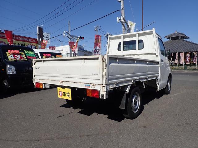 「トヨタ」「ライトエーストラック」「トラック」「東京都」の中古車8