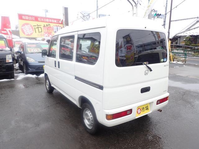 「ホンダ」「アクティバン」「軽自動車」「東京都」の中古車9