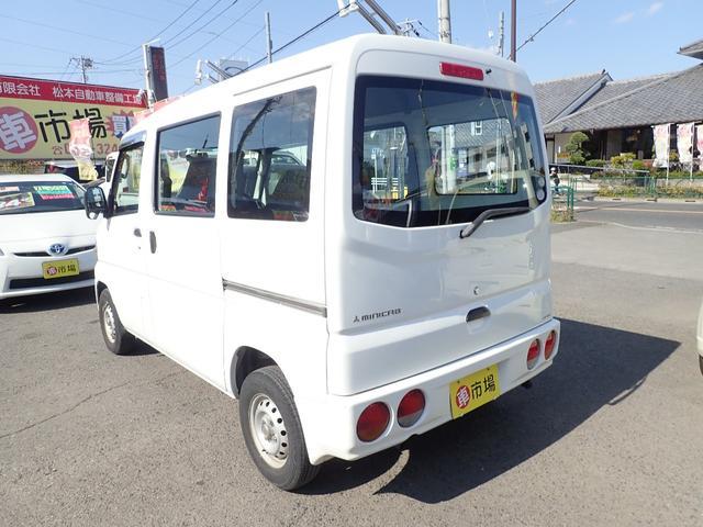 「三菱」「ミニキャブバン」「軽自動車」「東京都」の中古車9