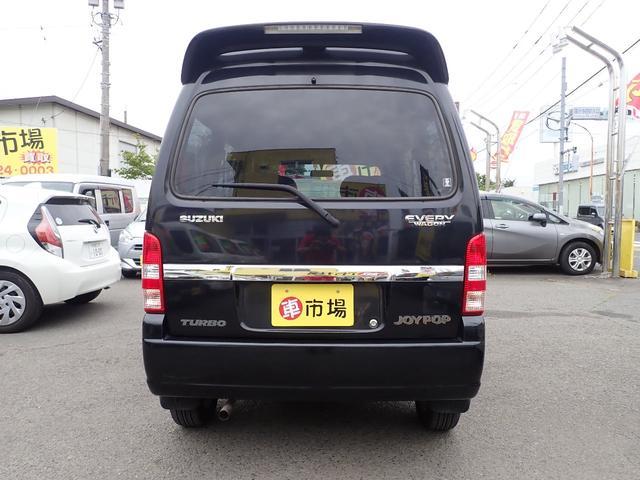 「スズキ」「エブリイワゴン」「コンパクトカー」「東京都」の中古車3