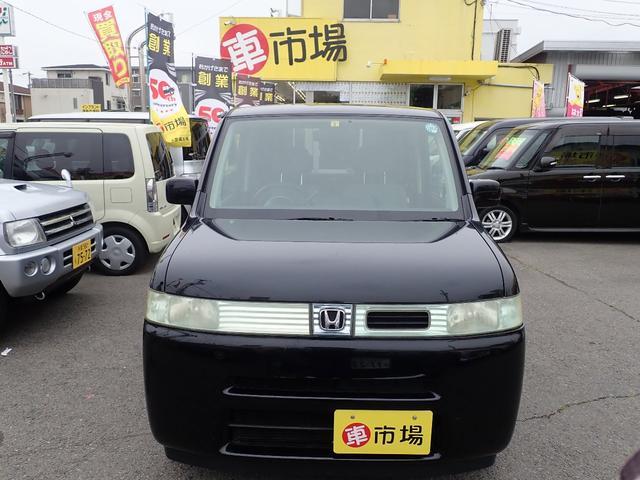 「ホンダ」「ザッツ」「コンパクトカー」「東京都」の中古車2
