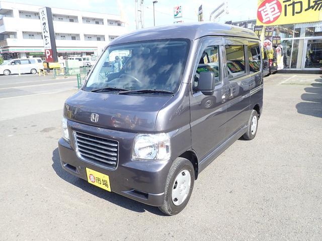 「ホンダ」「バモスホビオプロ」「軽自動車」「東京都」の中古車7