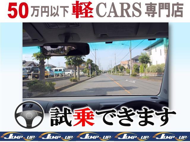 「スズキ」「エブリイ」「コンパクトカー」「埼玉県」の中古車12