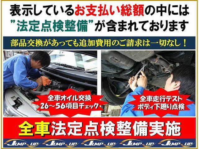 「スズキ」「エブリイ」「コンパクトカー」「埼玉県」の中古車15