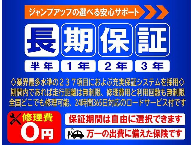 「スズキ」「エブリイ」「コンパクトカー」「埼玉県」の中古車23