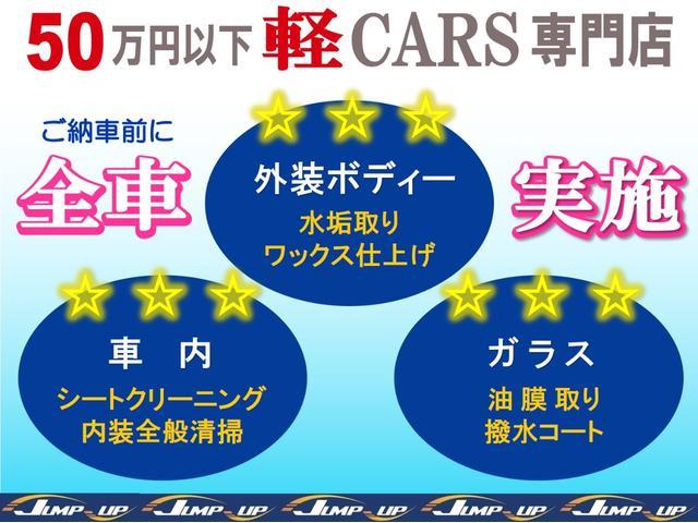 「スズキ」「エブリイ」「コンパクトカー」「埼玉県」の中古車26