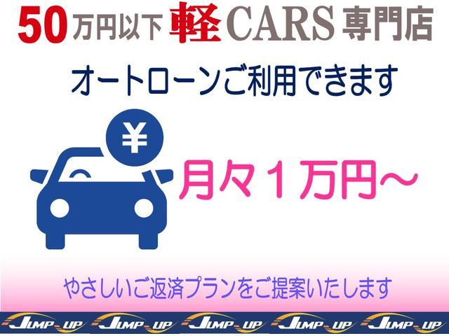 「スズキ」「エブリイ」「コンパクトカー」「埼玉県」の中古車37
