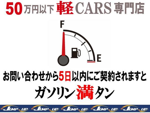 「スズキ」「エブリイ」「コンパクトカー」「埼玉県」の中古車38