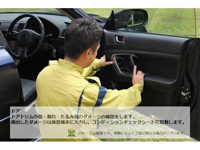 「トヨタ」「アクア」「コンパクトカー」「埼玉県」の中古車31