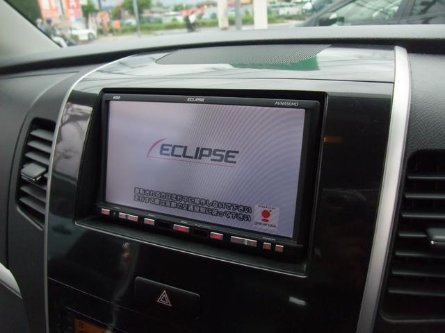 イクリプス製ハードディスクナビ付お買い得車!CD/DVDビデオ再生。ワンセグテレビ視聴可能!