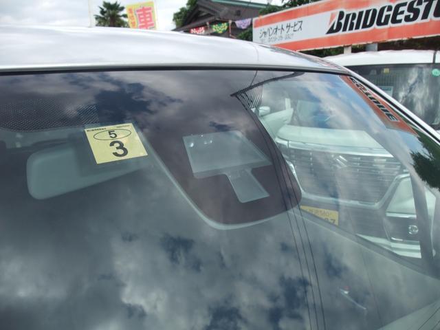 FXリミテッド レーダーブレーキ 純正ナビTV バックカメラ スマートキー&プッシュスタート 純正14インチアルミホイール 禁煙1オーナー車(13枚目)