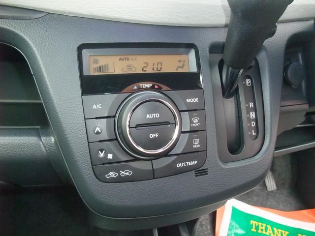 FX レーダーブレーキ セットオプション装着車 社外ナビTV バックカメラ ETC スマートキー&プッシュスタート シートヒーター オートエアコン LEDルームランプ HID(7枚目)