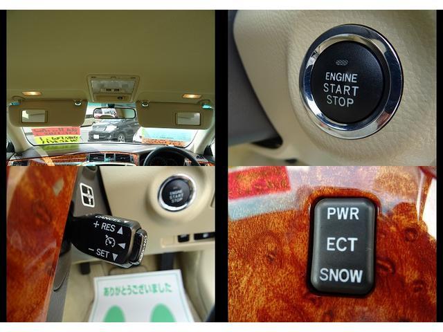 トヨタ クラウン ロイヤルサルーン後期1オーナー禁煙記録フルノーマル純正HDD