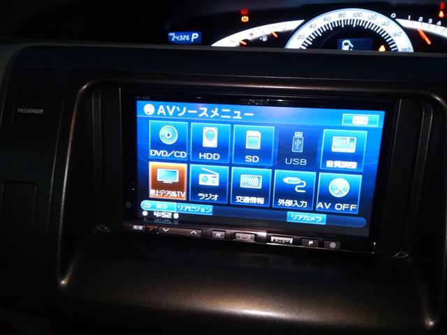 トヨタ エスティマ 2.4アエラス Gエディション ツインモニター
