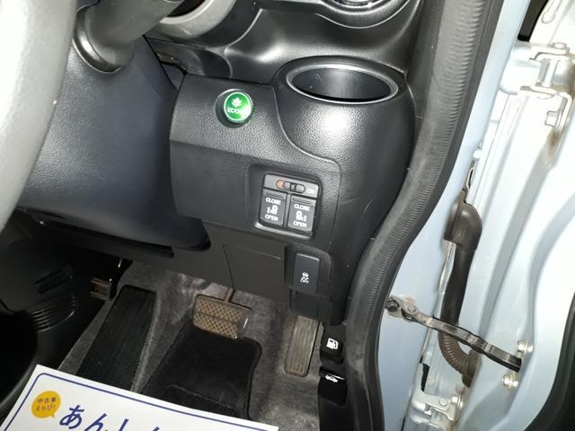 ホンダ N BOX G ターボSSパッケージ 純正ナビ 地デジ