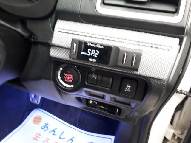 2.0GT-Sアイサイト 18アルミ 車高調(10枚目)