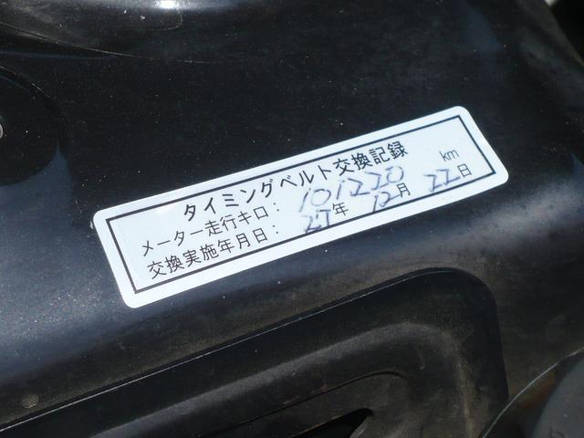 トヨタ アルテッツァ AS200 Zエディション エアロ ダウンサス タイベル換済