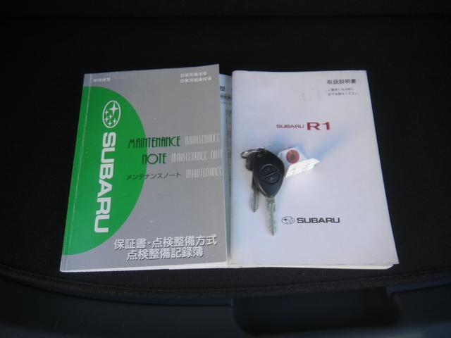 i キーレスエントリー CD ディーラー整備記録7枚完備(18枚目)