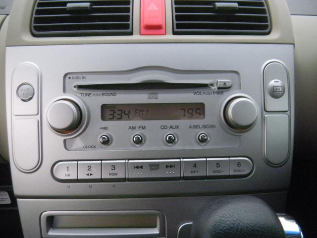 ハッピースペシャル スマートキー CD(17枚目)
