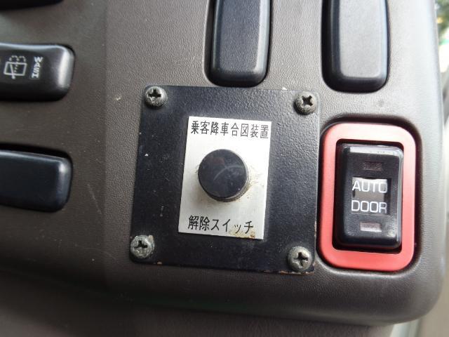 三菱ふそう ローザ CX 26人乗り NOxPM適合 ディーゼル 自動ドア