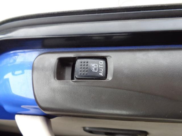 ロングCX-Lターボ 28人乗り 左オートドア ディーゼルターボ オートマ バックモニター NOx・PM適合(20枚目)