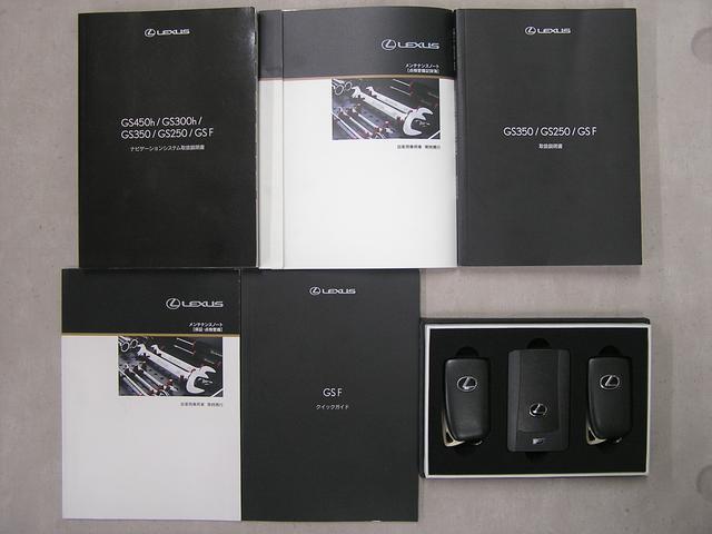 レクサス GS F ベースグレード D保証 SR マークレビンソン 純OPシート