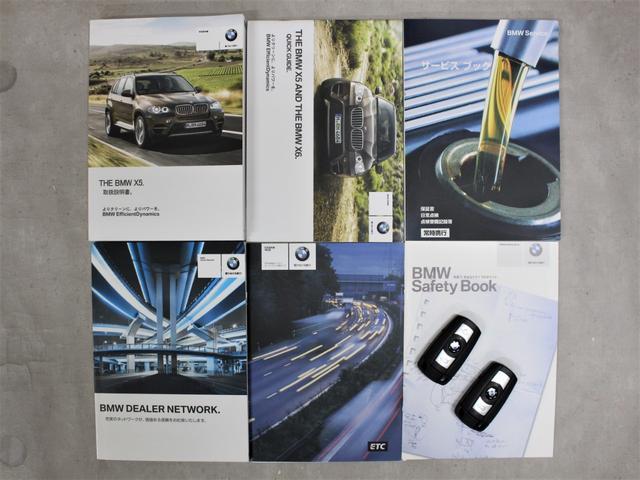 xDrive35dダイナミックスポーツ アドブルー修理済み(5枚目)