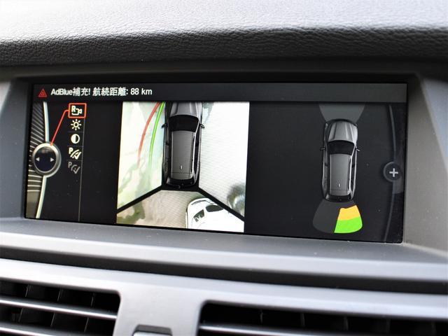 xDrive35dダイナミックスポーツ アドブルー修理済み(15枚目)